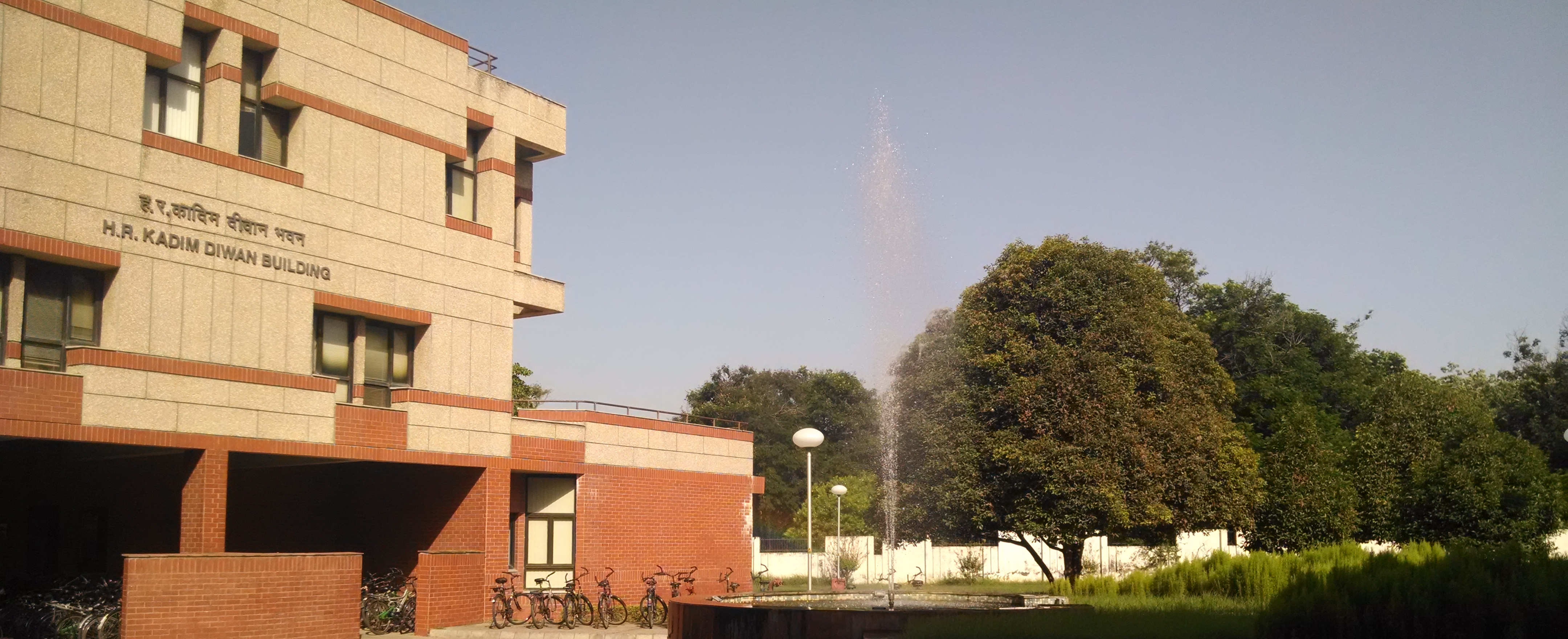 A photo of our IIT Kanpur Campus